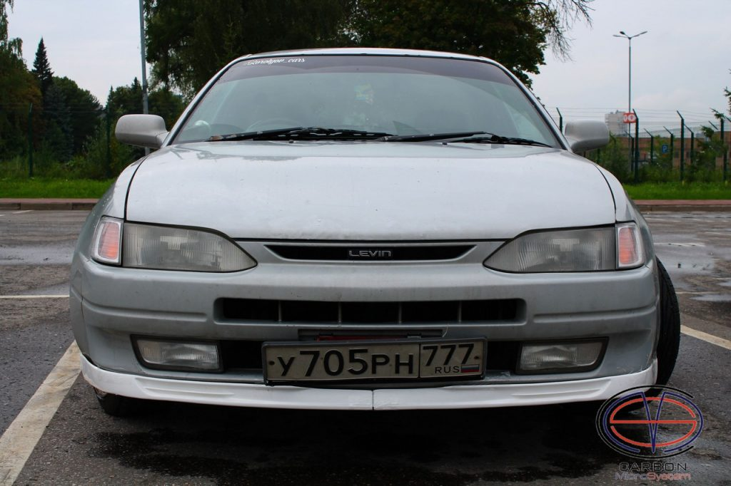 front lip for Levin